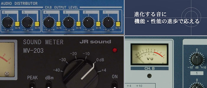 JR SOUND